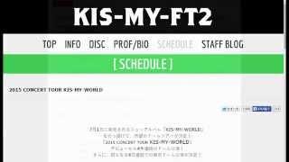 Kis-My-Ft2ドームツアー「2015 CONCERT TOUR KIS-MY-WORLD」決定