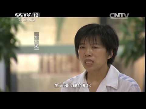 """Download 20140912 天网 中国反家暴纪事 第一集 因""""爱""""之名"""