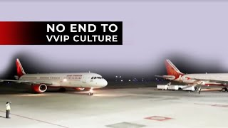 Should private airlines be forced to accord VVIP treatment to MPs?