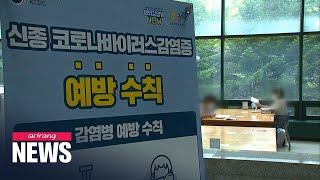 S. Korea reports 166 new COVID-19 cases; social distancing expected to be tightened