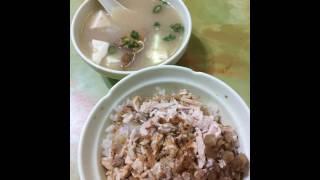[今天吃什麼]嘉義 阿明火雞肉