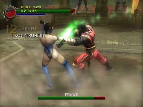 Mortal Kombat: Shaolin Monks (PS2) Kitana vs Ermac (Story Mode)