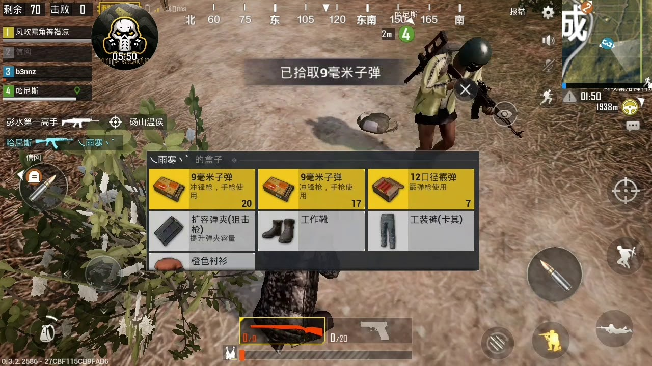 Keyboard & mouse Playing PUBG / Rules of survival Tincore keymapper Setting