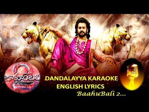 telugu karaoke songs with lyrics / తెలుగు పాటల కరఓకి