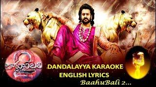 dandalayya telugu karaoke - dandalayya english lyrics (instrumental)