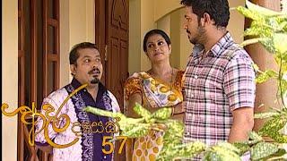 Adara Deasak | Episode 57 | ITN Thumbnail