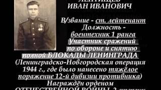 70 лет Победы. Песня из к/ф