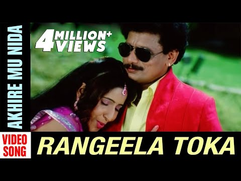rangila toka oriya film mp3 song instmank
