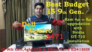 Best Budget Intel i5 9th Gen 4GB 1TB Unboxing DELL VOSTRO 3471 Desktop amp Dell 24inch LED E2418HN