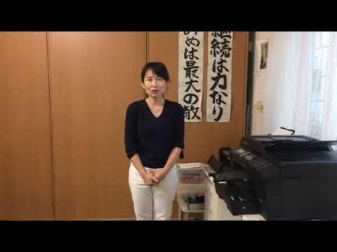 NC自動盤 スター精密製買取 静岡県