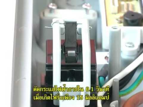 SHARP Water Heater TVC 2009