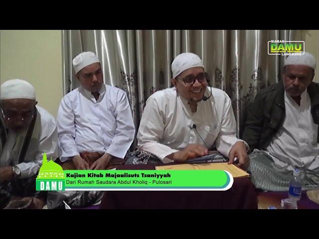 Kajian Kitab Majalisuts Tsaniyyah  2019-09-13 - Hadits Ke-2 Arbain Nabawiy