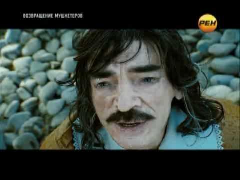 Молитва - Возвращение мушкетеров - The Return of the Musketeers - Три мушкетера