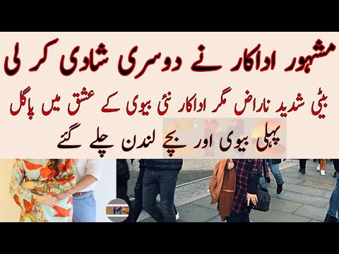 Famous Actor who did 2nd Marriage| His Family is in London| CMC HOME