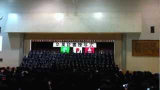 卒業合唱「卒業」~アカペラ~