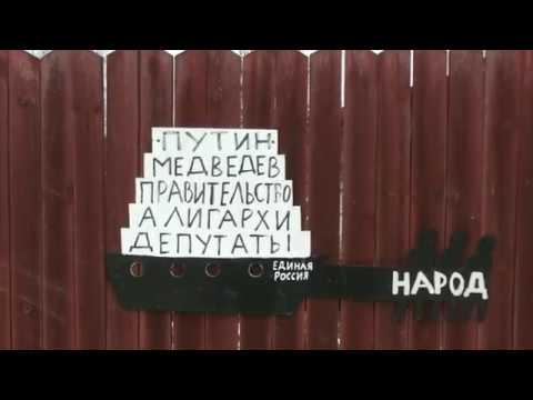 Как я искал работу в Тверской области после обещания власти.