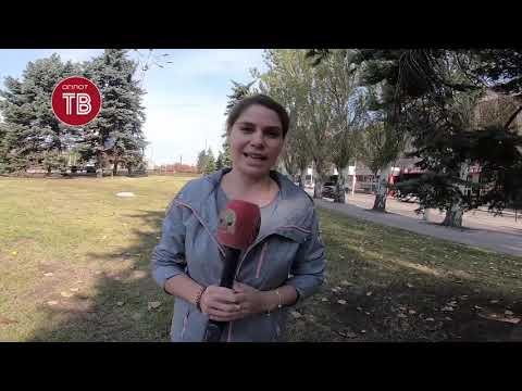 """Экологи и ученые из ДНР разработали буклет (Телеканал """"Оплот"""", 04.10.19)"""