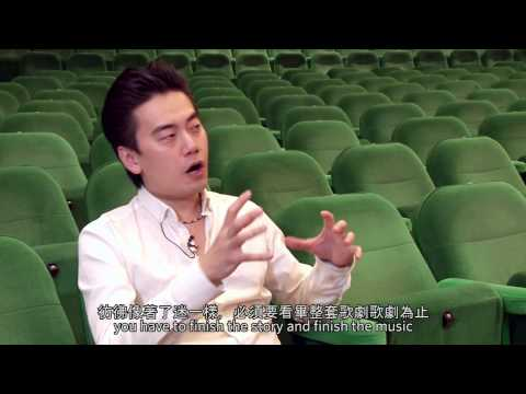 HK Phil's Ring Cycle begins: Interview with Jing Wang