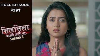 Silsila Badalte Rishton Ka - 5th March 2019 - सिलसिला बदलते रिश्तों का  - Full Episode