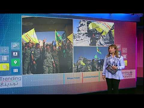 بي_بي_سي_ترندينغ | #الرقة خارج سيطرة تنظيم -الدولة الإسلامية- #سوريا