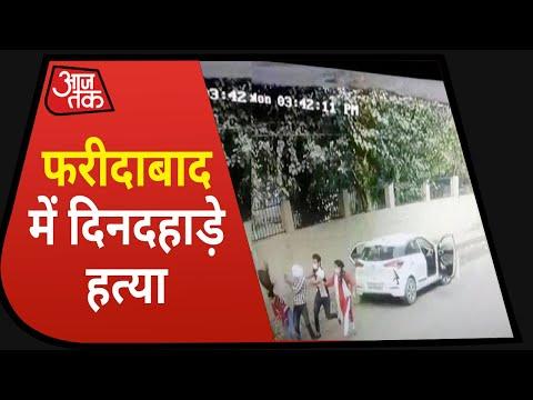 Haryana: Girl shot