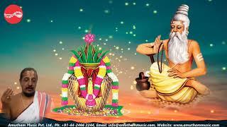 Udaka Shanthi || Udaka Santhi || B V Ramapriyan Part 1 (Full Verson)