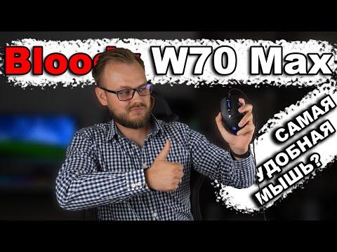 Мышь Bloody W70 Max USB Panda White (4711421955836)