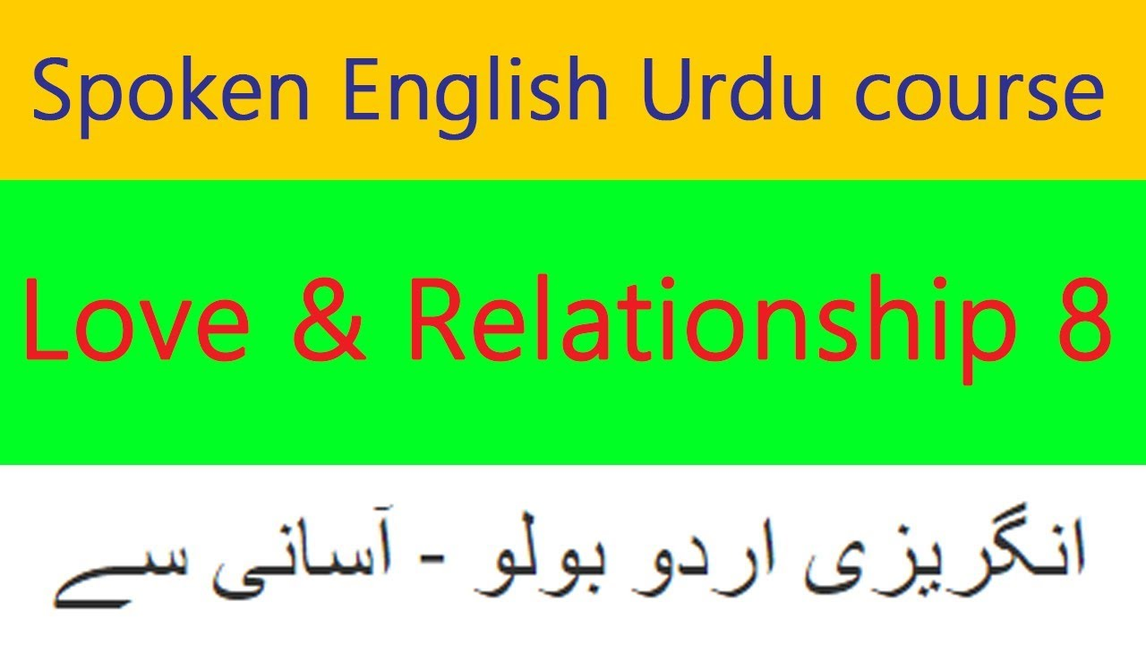 English Urdu speaking course | English Urdu translation and words meaning |  Love 8