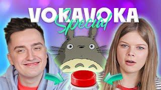 Угадываем мультфильмы по кадру   VOKA special