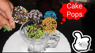 Easy Homemade Cake Pops Recipe | Parle G biscuit se sirf 30₹ me bnaye Chocolate Cake Pops