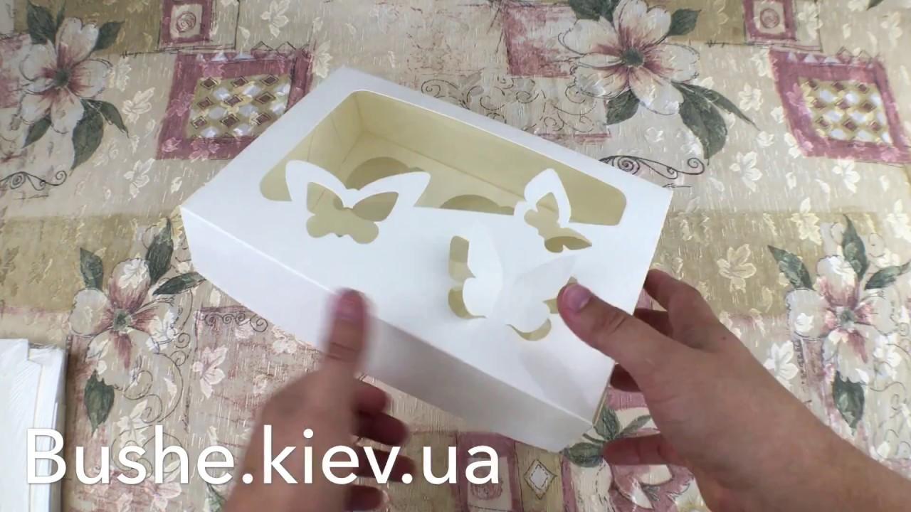 Коробка пенал сборка - YouTube