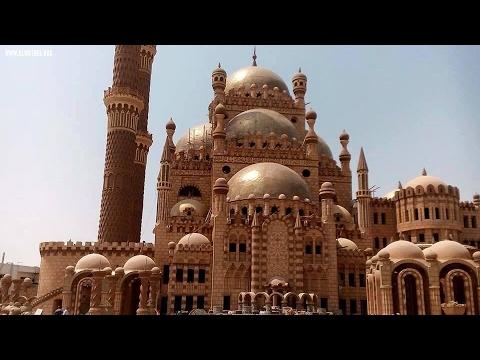 مسجد الصحابه السوق التجارى بمدينه شرم الشيخ