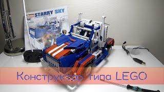 видео Конструкторы типа Lego