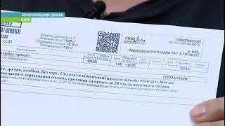 Кто и как обманывает украинцев в платежках? | Ранок з Україною