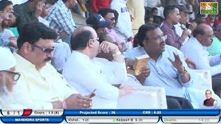 MEGA FINAL || MAHENDRA SPORTS V/S PIONEER SPORTS || ANJUMAN TROPHY, SEASON 7 2019