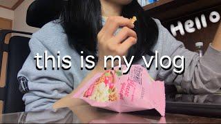 일상 Vlog | 공부…