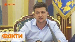 Зеленский провел заседание СНБО: когда будут решения