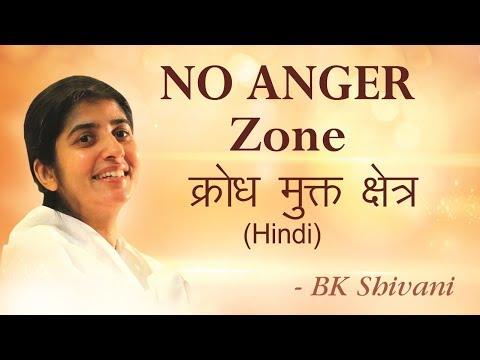 Anger-Free Life Style: BK Shivani (English Subtitles)