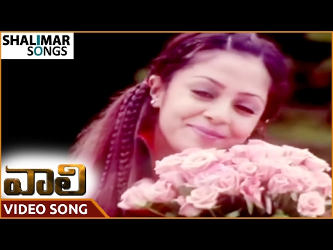 Vaali Movie || O Sona O Sona Video Song || Ajith Kumar, Simran, Jyothika || Shalimar Songs