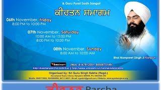 Keertan Samagam - Gurudwara Sri Guru Singh Sabha, Ulsoor, Banglore