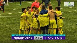 H GHL GHTS. \Ростов\ - \Локомотив\ 32