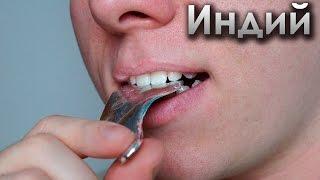 Индий - Металл, который можно кусать зубами. thumbnail