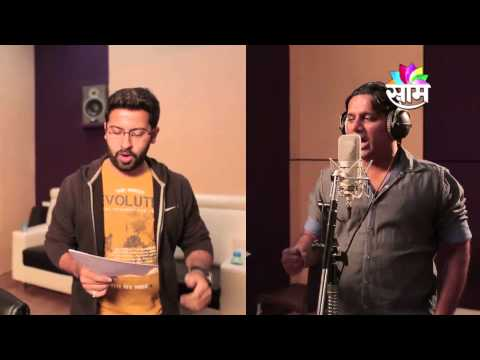 EXCLUSIVE | Maha Kabbadi League Video Song