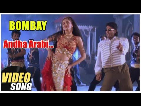 Andha Arabi Full Video Song | Bombay Tamil Movie Songs | Arvind Swamy | Manirathnam | AR Rahman