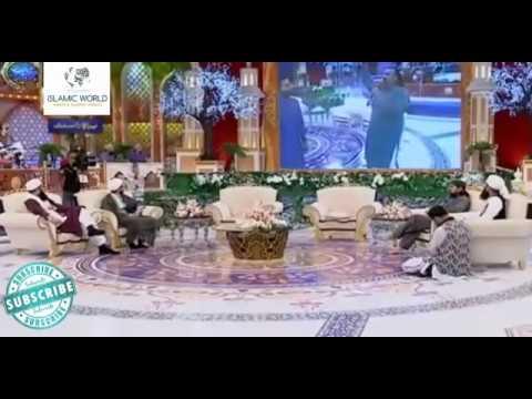 Aao Madina Chala by Amjad Sabri
