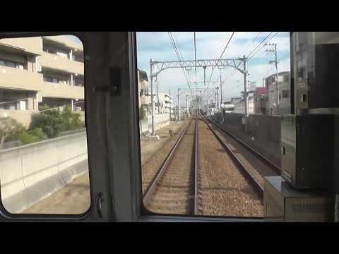 阪神電車 近鉄車1029F奈良行快速急行 三宮から尼崎まで前面展望です