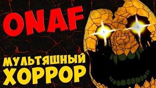 One Night at Flumpty s МУЛЬТЯШНЫЙ ХОРРОР