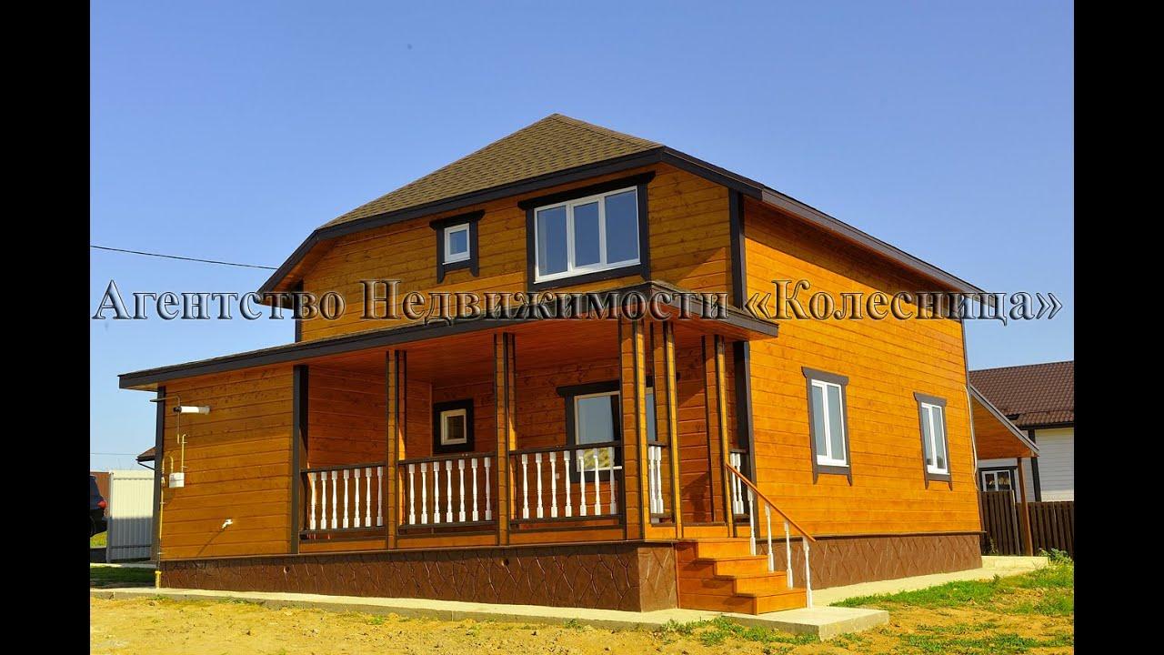 Дом деревяный чернишня сколько стоит