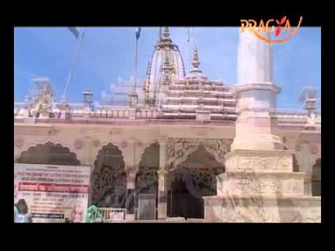 Significance of Tijara Jain Temple - Seee the story Tijara jain Mandir of Alwar