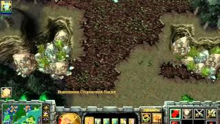 Warcraft 3:компания - Проклятие мстителей - Договор(2)